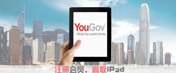 YouGov-通过你的观点赚取现金!